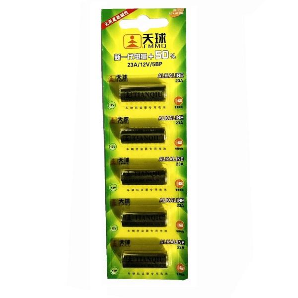 TIANQIU 23A 12V Alkaline Battery (1 Piece)