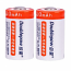 Doublepow CR2 200mAh Li-On Rechargeable Battery (2 Pieces)