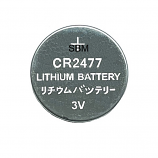 Replacement TraceTogether Token Battery CR2477 (1 Piece)